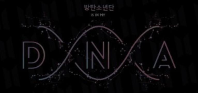 DNA BTS