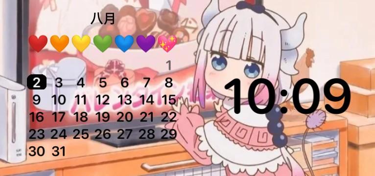 clock & date