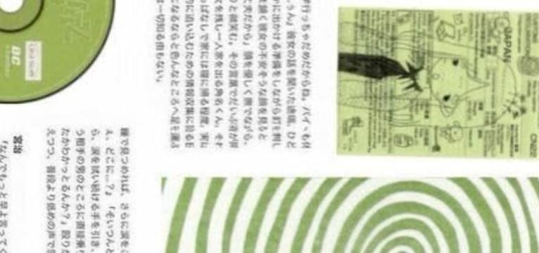 green long 3