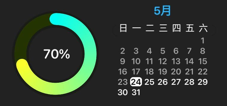 Battery & Calendar