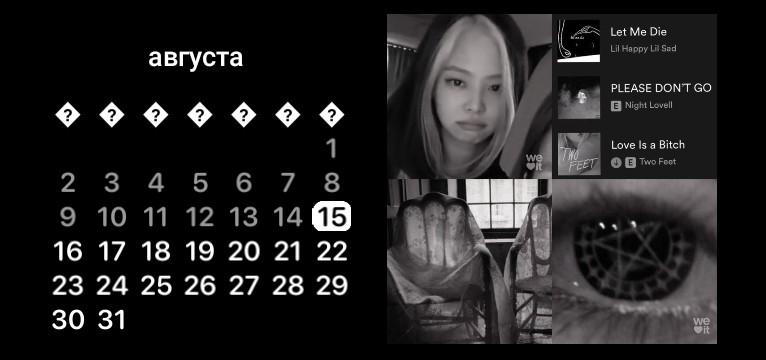 calendar, black pink