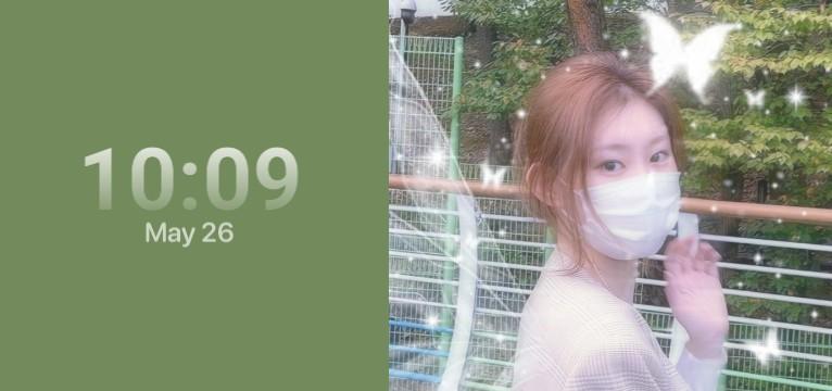 Chaeryong Clock / Date