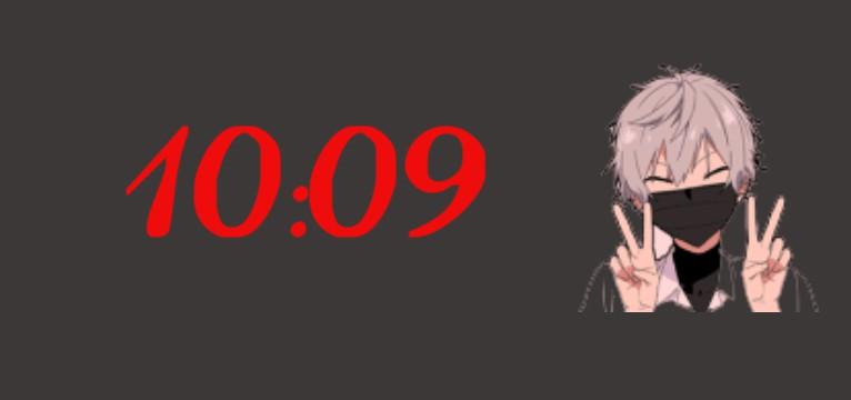 mafu mask clock