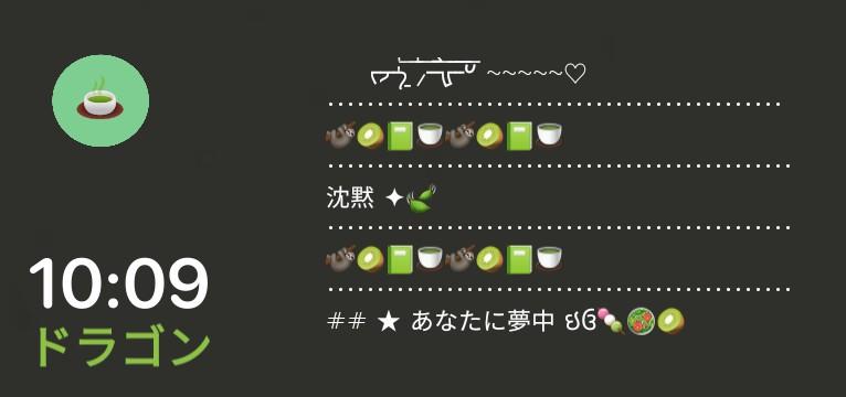 green notes Copy