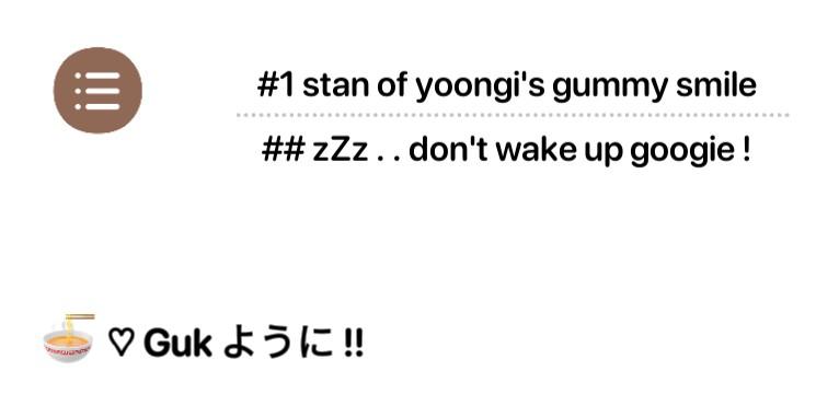yoongi & jungkook aesthetic widget