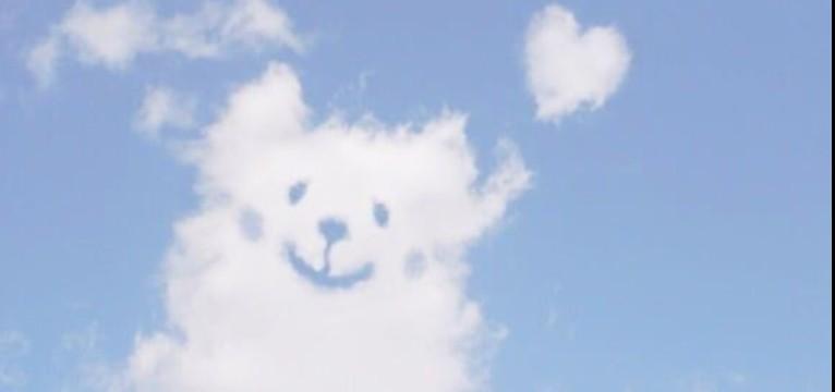 Cloud pupper