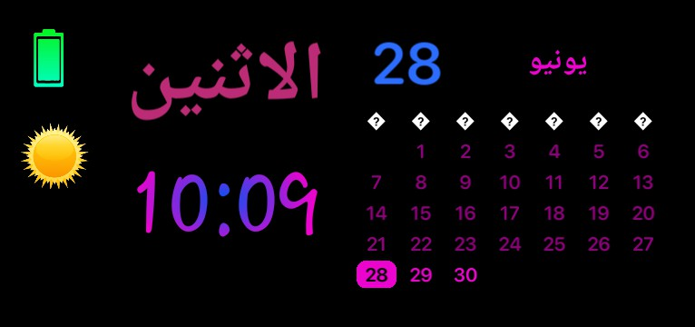 Date calendar 2 Copy