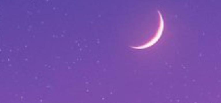 purple night sky