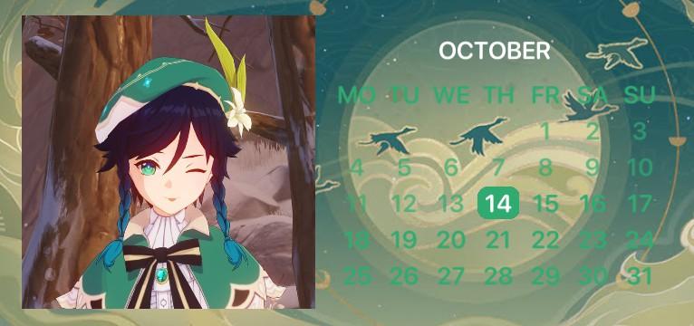 Venti Calendar