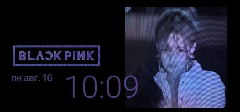 Black Pink, Jennie