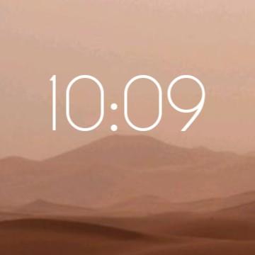 desert  timer