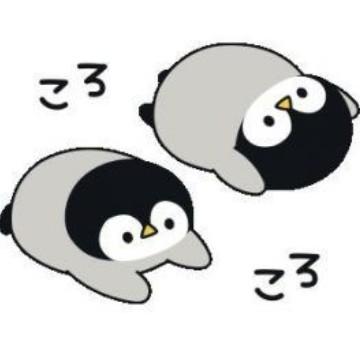 Twinsguin