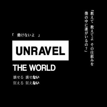 unravel anime dark aesthetic