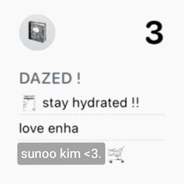 sunoo reminder